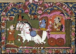 Kṛṣṇa ed Arjuna a Kurukṣetra, pittura del XVIII-XIX secolo
