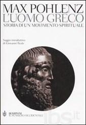 copj170-1