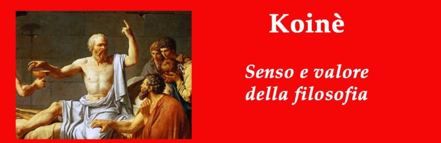 Senso e valore della filosofia_blog copia