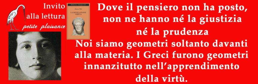 Simone Weil 017