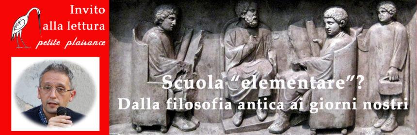 Luca Grecchi_Scuola elementare