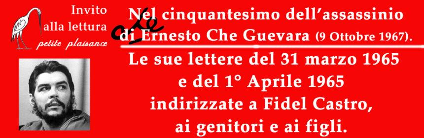 Ernesto Che Guevara07