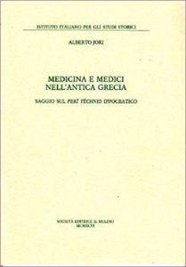 Medicina e medici nell'antica Grecia