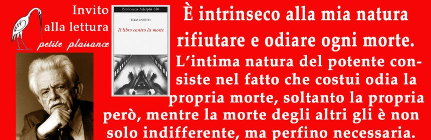 Elias Canetti 001