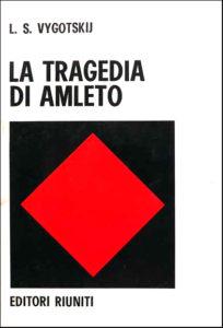 La tragedia di Amleto, Editori Riuniti, 1973