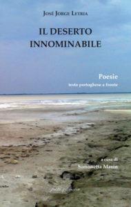 288 ISBN