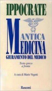 Ippocrate, Antica Medicina, Rusconi, 1998