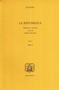Platone, La Repubbluca, Bibliopolis