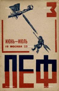 Copertina della rivista del Fronte di Sinistra delle Arti (LEF), 1923, litografia