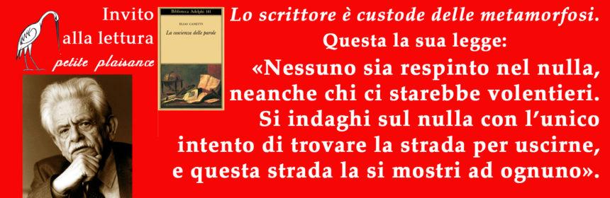 Elias Canetti 003