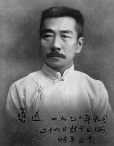 Lu Xun, September 1930.