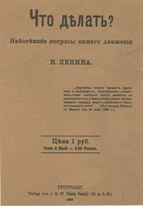 La prima edizione del libro Che fare? (1902 di Lenin)