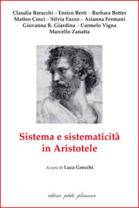 260 ISBN
