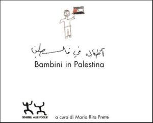 Bambini in Palestina