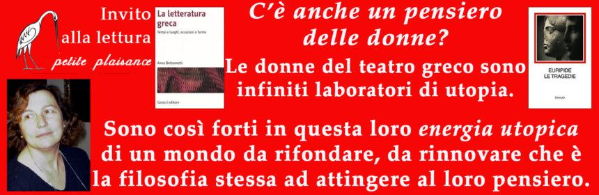 Anna Beltrametti 001