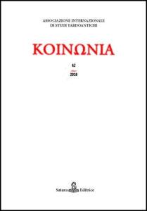 Koinonia, 42, 2018