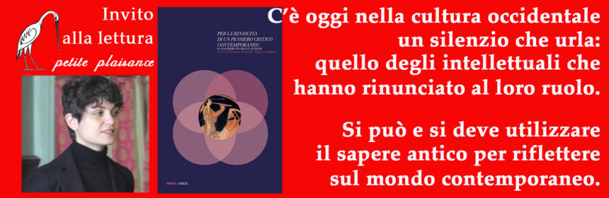 Francesca Eustacchi 001