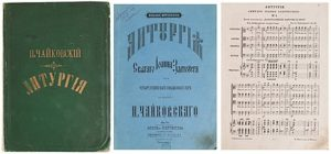 Opere di Čajkovskij