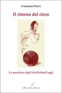 120 ISBN
