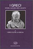 2001 Dimenticare i Greci