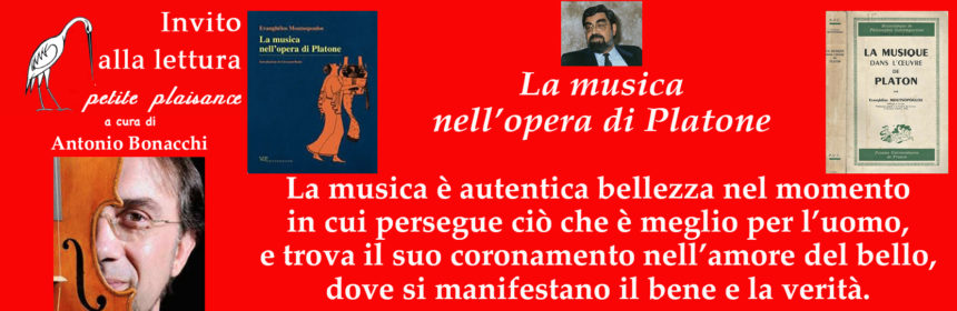 Evanghelos Moutsopoulos Musica01