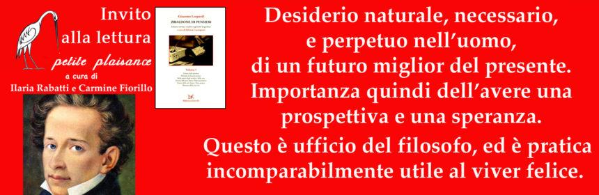 Giacomo Leopardi, felicità progettuale
