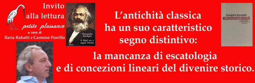 Kondylis Panagiotis 01