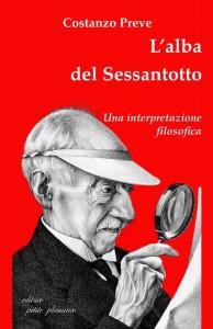 300 ISBN