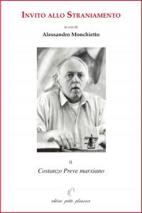 254 ISBN