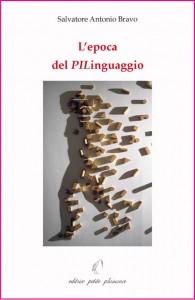 271 ISBN