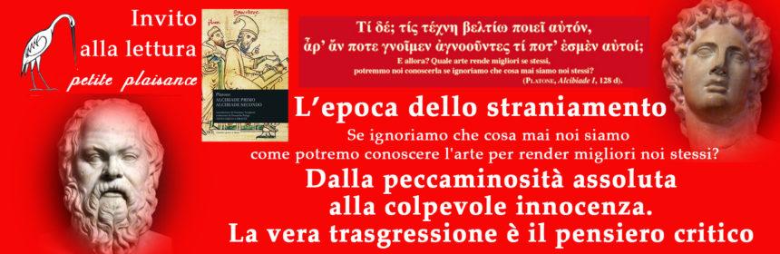 Platone 013b