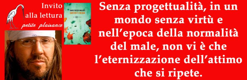 David Foster Wallace 05