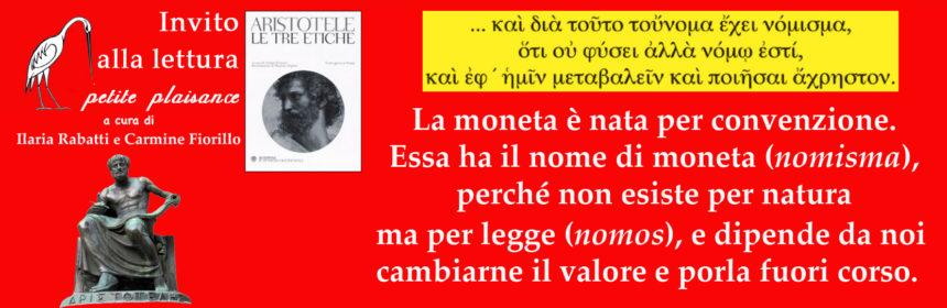 Aristotele - Moneta