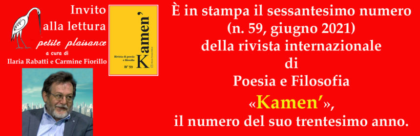 Amedeo Anelli 03