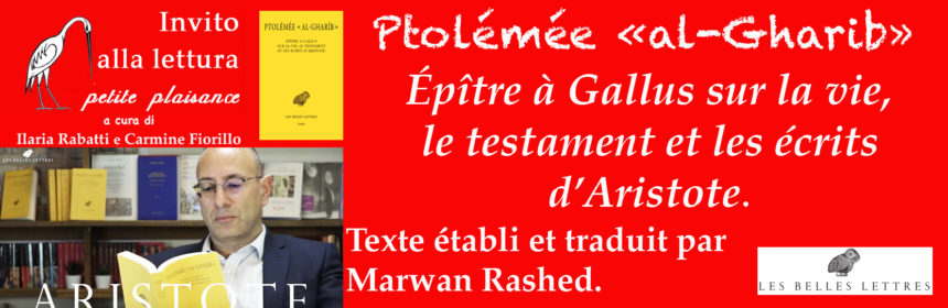 Ptolémée «al-Gharib», Marwan Rashed