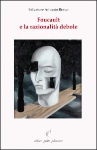 250 ISBN